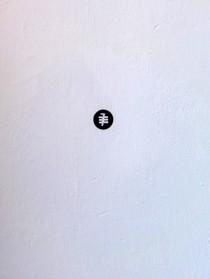 Siebtes-Berlin-Biennale-Logo_Ausschnitt