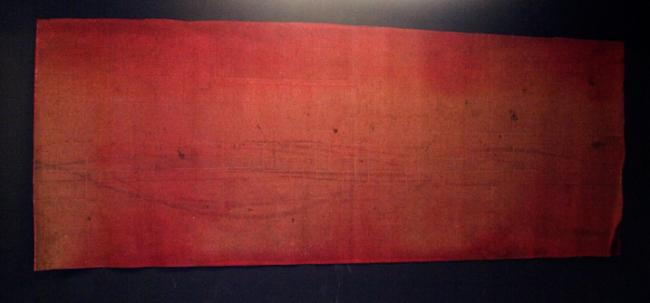 Stefanie Pürschler: Mettmann. Relief-Teppich, 180 x 470 cm, 2011 © Stefanie Pürschler